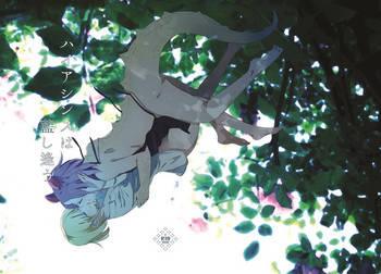 Hyacinth wa Aishiau