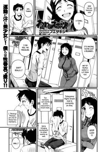 wakiwaki ⭐ Sports!
